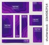 paper cut banners  flyers ... | Shutterstock .eps vector #1064082914