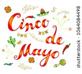 cinco de mayo letters and... | Shutterstock .eps vector #1064084498