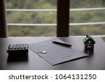real estate contract ... | Shutterstock . vector #1064131250