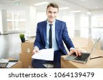 young successful businessman in ...   Shutterstock . vector #1064139479