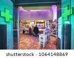 modern interior pharmacy and... | Shutterstock . vector #1064148869