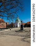 Small photo of Church of St. Casimir (Sakramentek) in Warsaw built in 1688-1692 according to the design of the eminent architect Tylman Gameren with an antique well on the square in front of the church