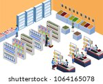 isometric 3d illustration... | Shutterstock . vector #1064165078