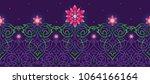 psychedelic illustration.... | Shutterstock .eps vector #1064166164