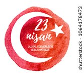 23 nisan. translation  23 april ... | Shutterstock .eps vector #1064178473