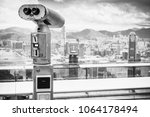 paid binocular telescope for... | Shutterstock . vector #1064178494