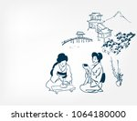 japanese design tea ceremony... | Shutterstock .eps vector #1064180000