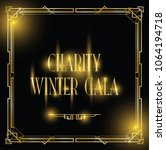 charity winter gala background | Shutterstock .eps vector #1064194718