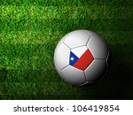 Chile Flag Pattern 3d rendering of a soccer ball in green grass - stock photo