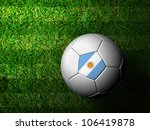 Argentina Flag Pattern 3d rendering of a soccer ball in green grass - stock photo