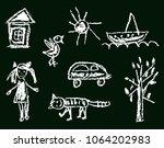 like kid s hand drawn girl...   Shutterstock .eps vector #1064202983