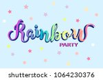rainbow party text as logotype  ... | Shutterstock .eps vector #1064230376