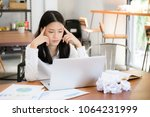 businesswoman tired and... | Shutterstock . vector #1064231999
