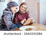 two business partner using... | Shutterstock . vector #1064241086