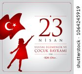 23 nisan cocuk bayrami vector... | Shutterstock .eps vector #1064245919