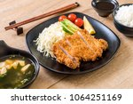 japanese deep fried pork cutlet ... | Shutterstock . vector #1064251169