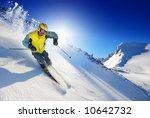 the skier | Shutterstock . vector #10642732