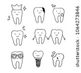 hand drawn set of dental ... | Shutterstock .eps vector #1064273846