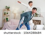 the best fathers have the... | Shutterstock . vector #1064288684