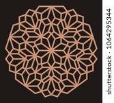 mandala. circular ornament.... | Shutterstock .eps vector #1064295344