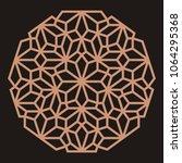 mandala. circular ornament.... | Shutterstock .eps vector #1064295368