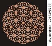 mandala. circular ornament.... | Shutterstock .eps vector #1064295374