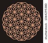 mandala. circular ornament.... | Shutterstock .eps vector #1064295380