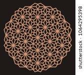 mandala. circular ornament.... | Shutterstock .eps vector #1064295398