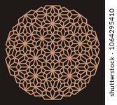 mandala. circular ornament.... | Shutterstock .eps vector #1064295410