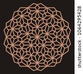 mandala. circular ornament.... | Shutterstock .eps vector #1064295428