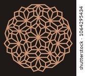 mandala. circular ornament.... | Shutterstock .eps vector #1064295434