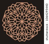 mandala. circular ornament.... | Shutterstock .eps vector #1064295440