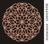 mandala. circular ornament.... | Shutterstock .eps vector #1064295458