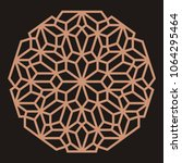 mandala. circular ornament.... | Shutterstock .eps vector #1064295464