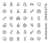 pharmacy icon set. collection... | Shutterstock .eps vector #1064313776