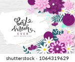 happy mother's day greeting...   Shutterstock .eps vector #1064319629