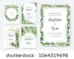 wedding invitation frame set ... | Shutterstock .eps vector #1064319698