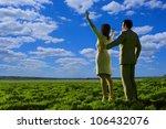 people walk on the green grass. | Shutterstock . vector #106432076