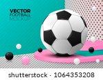 vector 3d realistic corner wall ... | Shutterstock .eps vector #1064353208