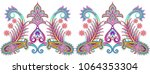 seamless bright wide border... | Shutterstock .eps vector #1064353304