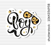 illustration of cool boy text... | Shutterstock .eps vector #1064356958