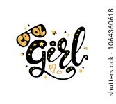 illustration of cool girl text... | Shutterstock .eps vector #1064360618