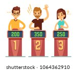 people answering questions and... | Shutterstock .eps vector #1064362910