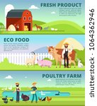 organic farming and... | Shutterstock .eps vector #1064362946