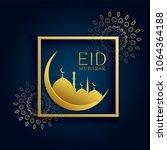 moon and mosque concept design...   Shutterstock .eps vector #1064364188