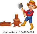 cute cutter cartoon cutting...   Shutterstock .eps vector #1064366324