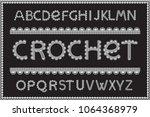 crochet letters set. handicraft ...   Shutterstock .eps vector #1064368979