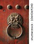doorknob of bulguksa temple in...   Shutterstock . vector #1064369240