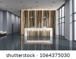 white and wooden reception desk ... | Shutterstock . vector #1064375030