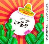 sombrero hat  cactus in paper... | Shutterstock .eps vector #1064404196